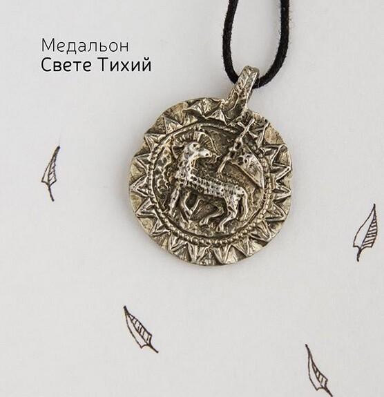Двусторонний медальон «Свете тихий» с изображением Агнца и ангела
