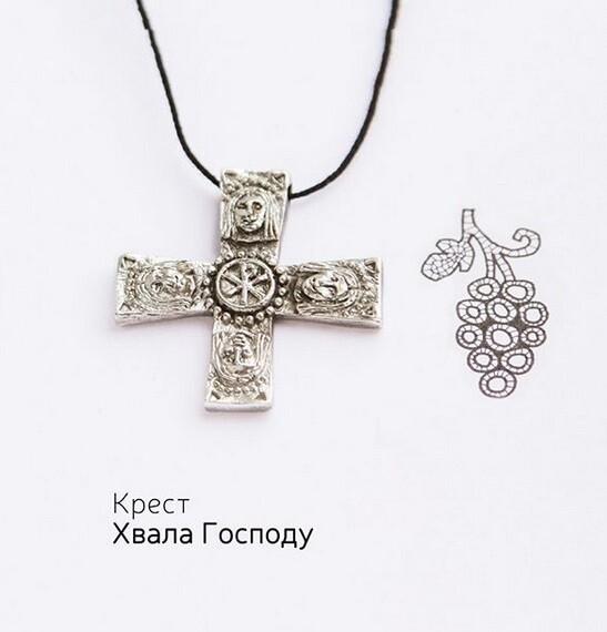 """Крест """"Хвала Господу"""""""