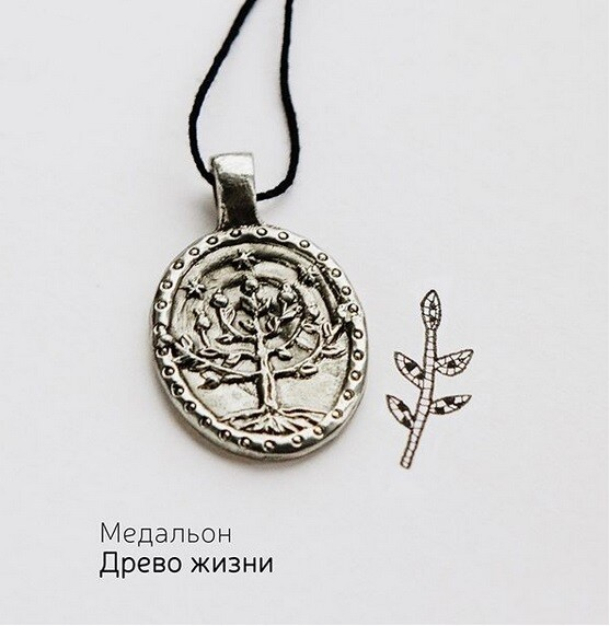 Медальон «Древо жизни»