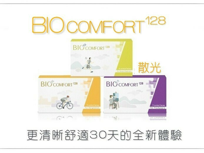 BIOcomfort 128 Monthly Replacement For Astigmatism 3Pcs/Box 每月​拋棄式高透​氧散光隱形眼鏡  每盒3片​