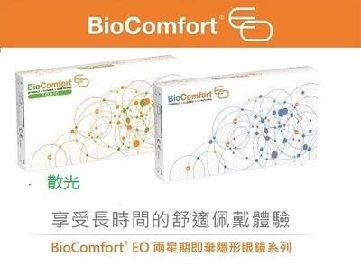 BIOComfort EO Toric 6 Pcs/Box 每兩星期拋棄式散光高透氧隱形眼鏡 每盒6片