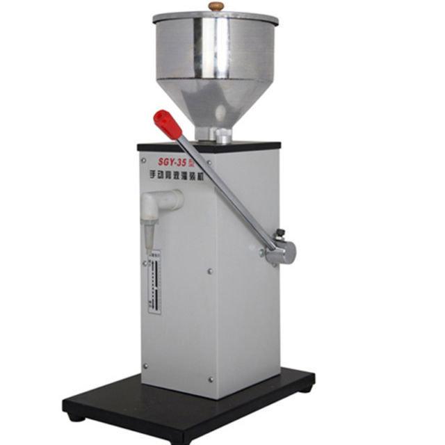 Filling machine SGY-35