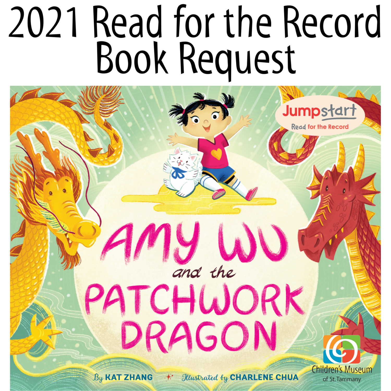 Read for the Record Book Request