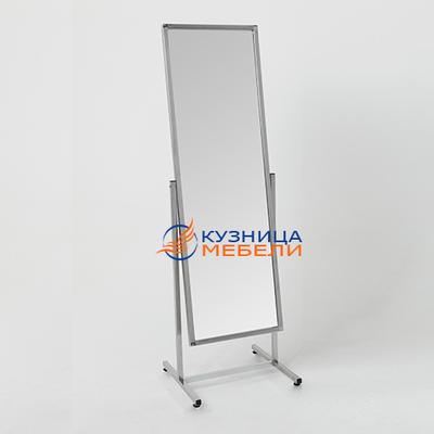 Зеркало примерочное напольное