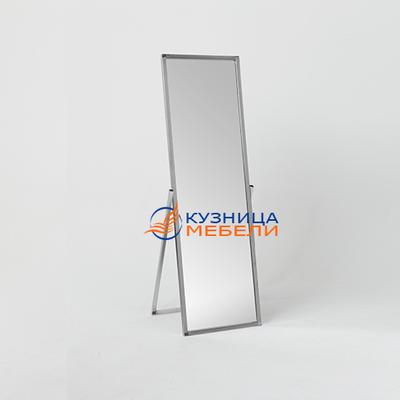 Зеркало примерочное напольное раскладное