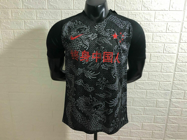 Camisa Nike China I – Home 19/20