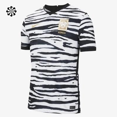 Camisa Nike Coreia II 2020/21 Torcedor Pro Masculina