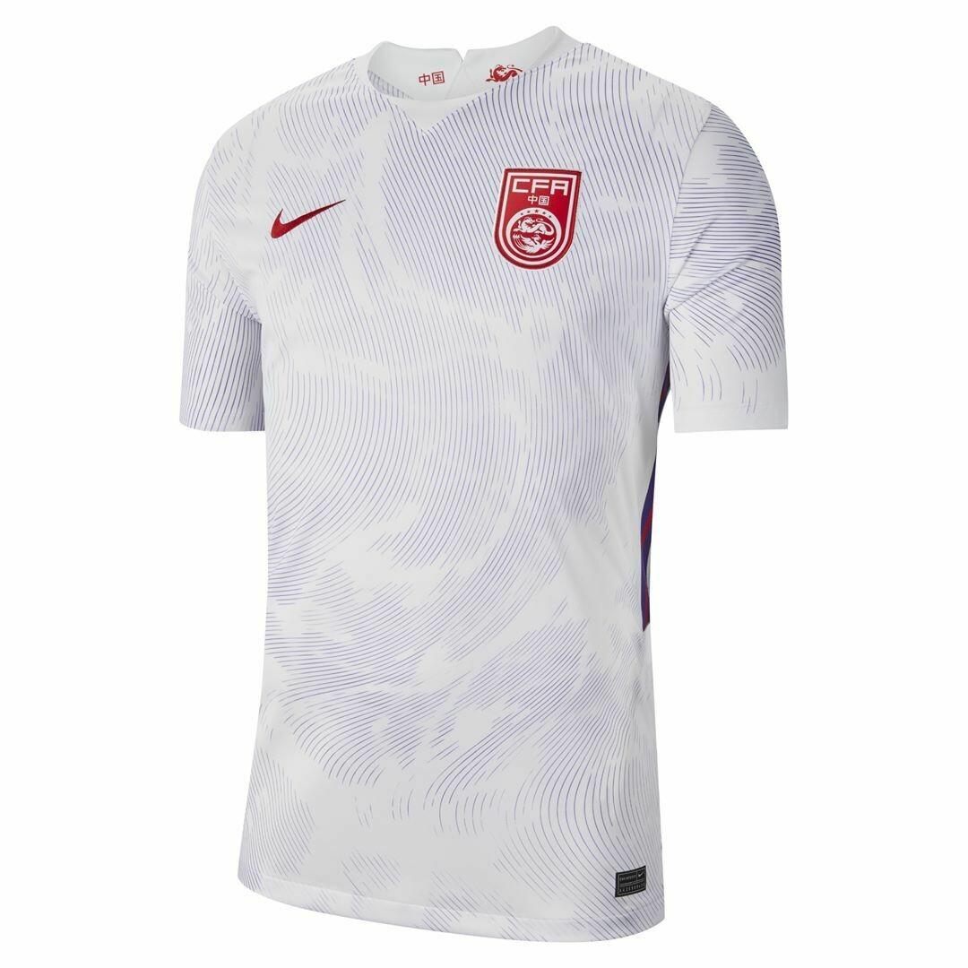 Camisa China 2020-2021 Away Nike