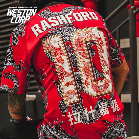Camisa Adidas Manchester United 2019 2020 Ano Novo Chines - Personalização Especial