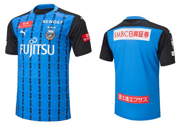 Camisa Kawasaki Frontale 2020 PUMA Uniforme 1 2020