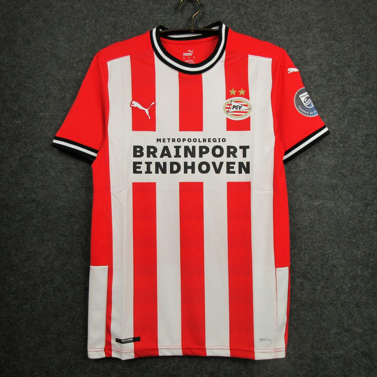 Camisa do PSV Eindhoven Home 2020/2021