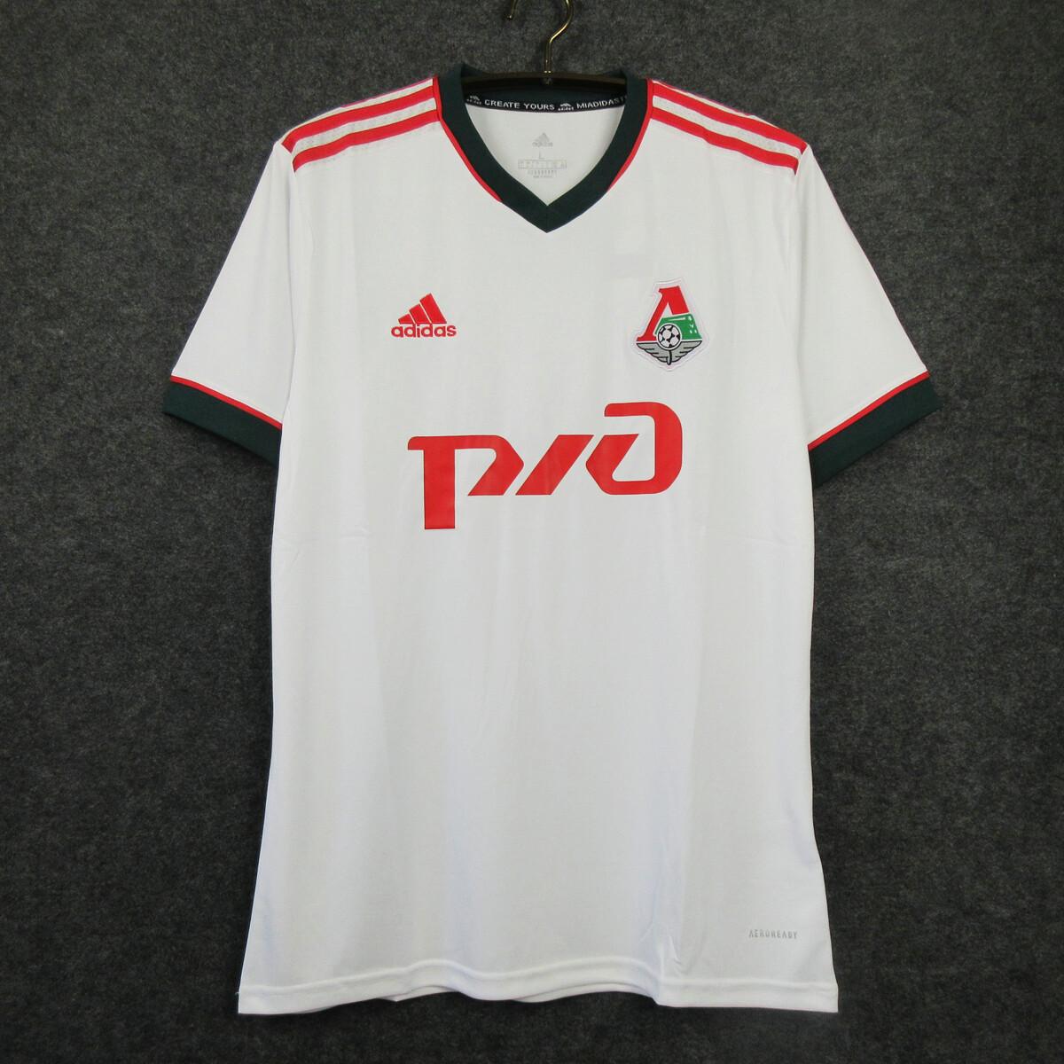 Camisa Lokomotiv Moscou 2020-21 (Away-Uniforme 2)