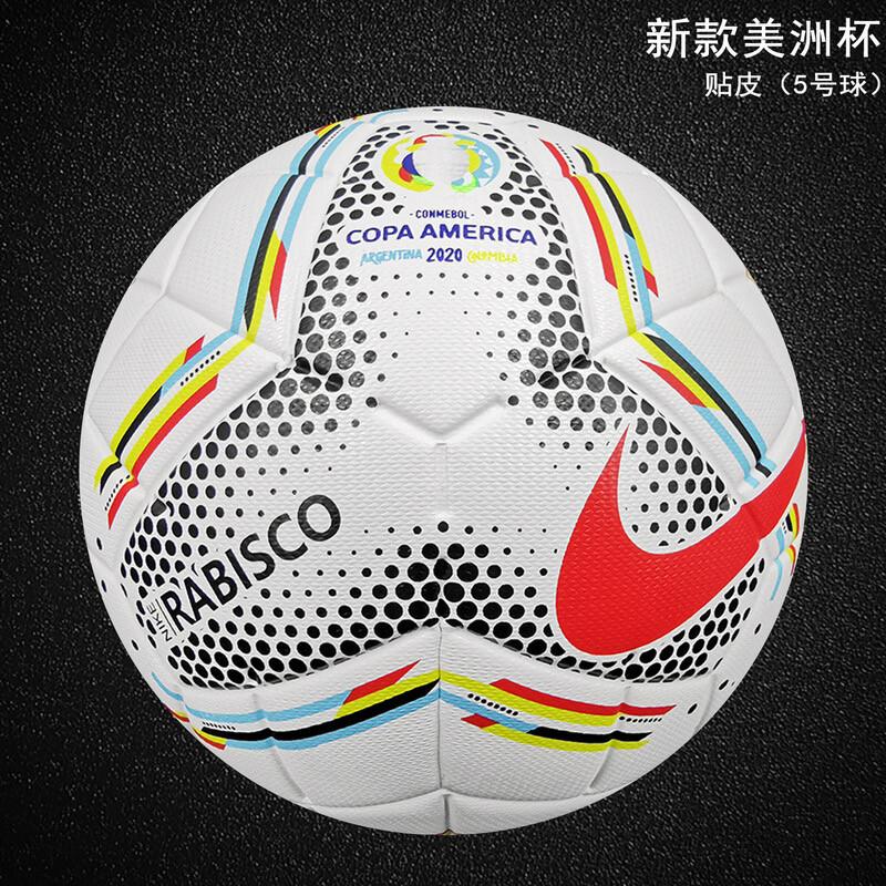 Bola de Futebol Campo- Copa América 2020