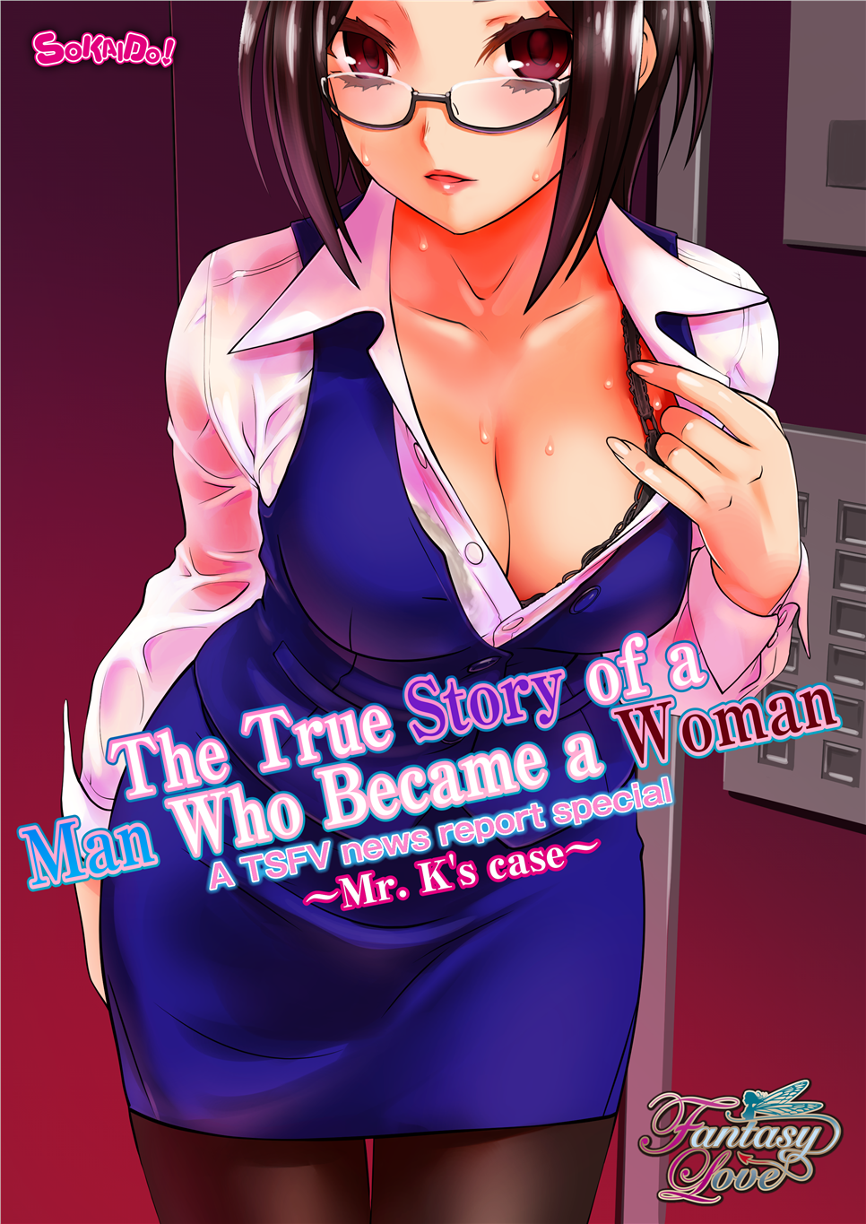 The True Story of a Man Who Became a Woman (DIGITAL)