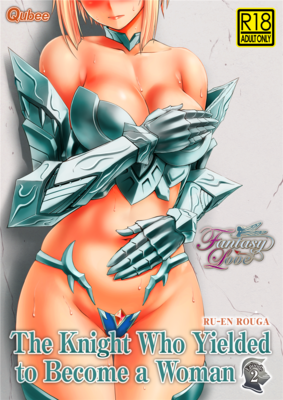 The Knight Who Yielded to Become a Woman Ep. 2 (DIGITAL)
