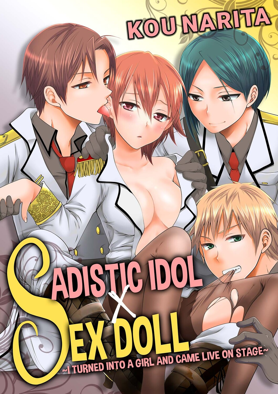 Sadistic Idol x Sex Doll (DIGITAL)