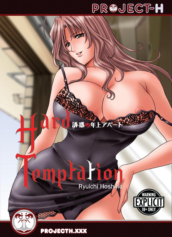Hard Temptation (DIGITAL)