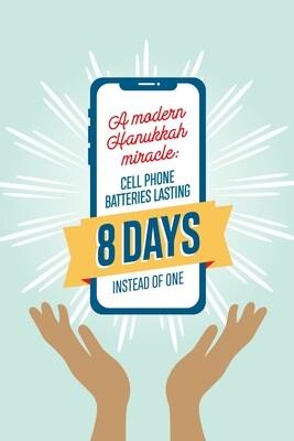 IKIH017 Hanukkah Card