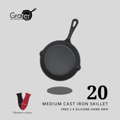 20cm / 7.75in Pre-Seasoned Cast Iron Skillet Round Pan