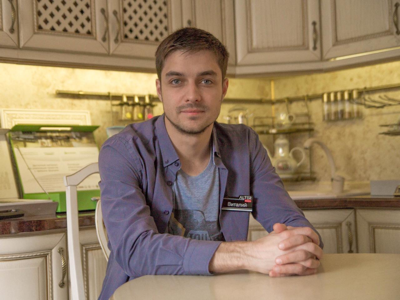 Виталий Болотов Старший дизайнер