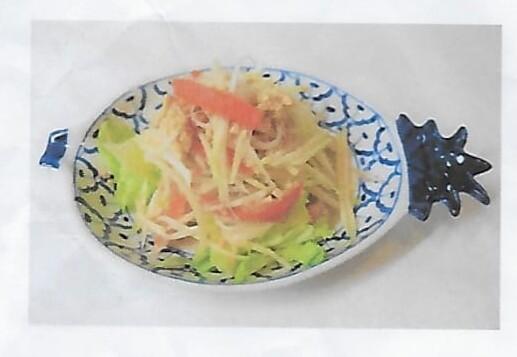 Salade de papaye / Papaya Salad