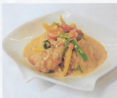 Poisson au curry rouge et basilic / Fried fish with red curry and basilic