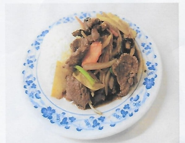 Riz avec boeuf sauté au gingembre / Rice with fried beef with ginger