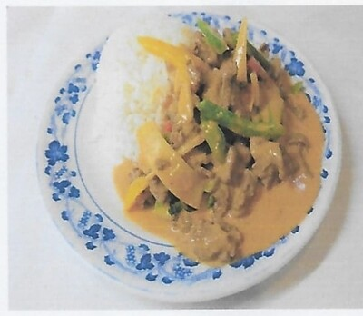 Riz avec boeuf au curry panang / Rice with beef curry panang