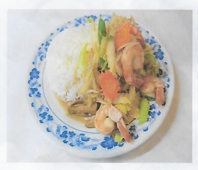 Riz avec crevette sauté aux légumes / Rice with shrimps and vegetables