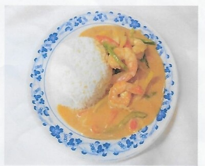 Riz avec crevettes au curry rouge / Rice with shrimps red curry