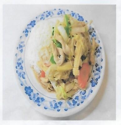 Riz avec poulet sauté aux légumes / Rice with fried chicken vegetables
