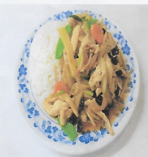 Riz avec poulet sauté au gingembre / Rice with fried chicken with ginger