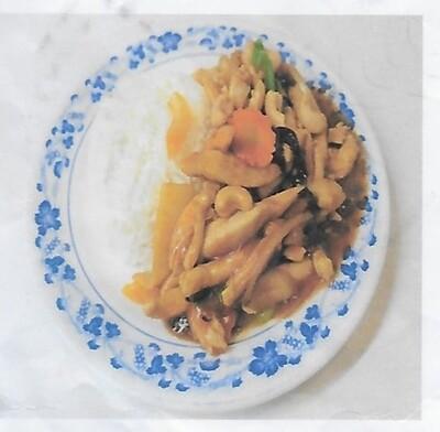 Riz avec poulet sauté aux noix de cajoux / Rice with fried chicken with cashew nuts