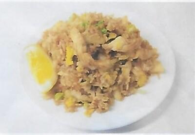 Riz sauté au poulet / Fried rice with