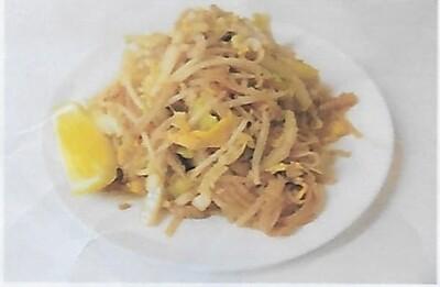 Nouilles sautées aux oeufs et légumes / Fried noodles with