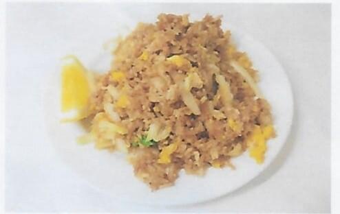 Riz sauté aux oeufs et légumes / Fried rice with eggs and vegetables