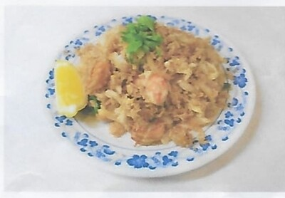 Riz sauté ( à votre choix ) / Fried rice ( at your choice )