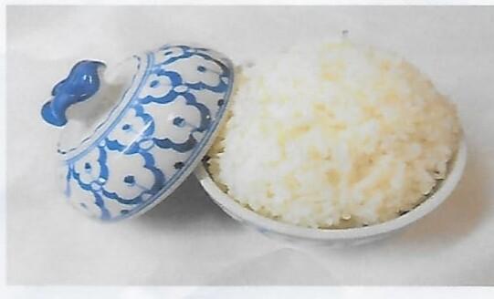 Riz parfumé / Steamed perfumed rice
