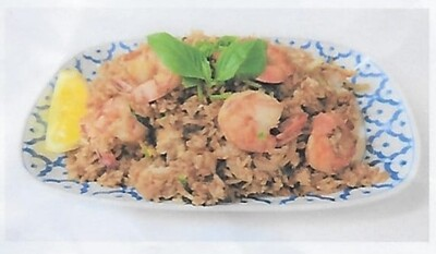 Riz sauté au piment et basilic avec  (boeuf, poulet ou crevettes) / Fried rice with chilli and basil with (beef, chicken or shrimp)