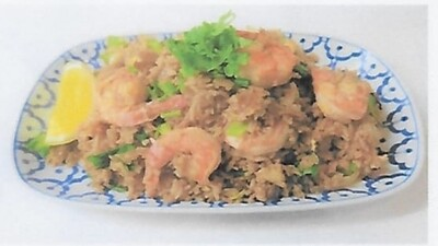 Riz sauté aux oeufs aux légumes avec (boeuf, poulet, ou crevettes) / Fried rice  with eggs and (beef, chicken or shrimp)
