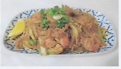 Nouilles sautées au sauce de soja avec (boeuf, poulet ou crevettes)/ fried noodles with soy sauce with (beef, chicken or shrimp)