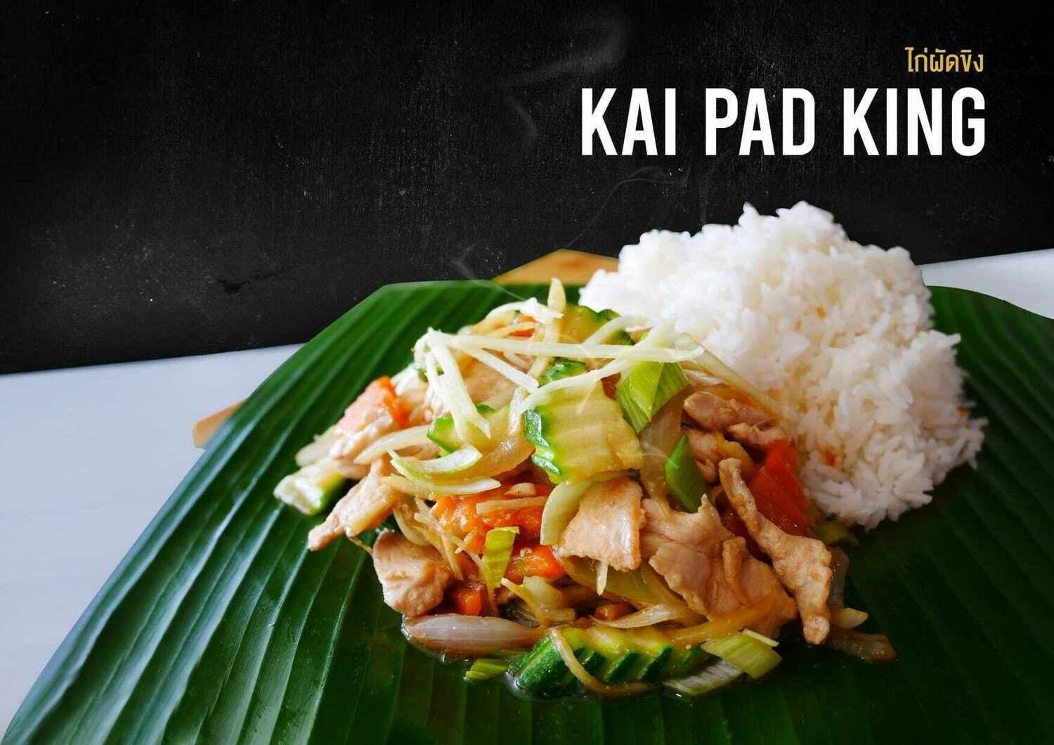 KAI PAD KING - Poulet gingembre Chicken ginger