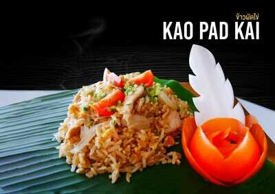 KAO PAD KAI - Riz sauté au poulet Fried rice chicken