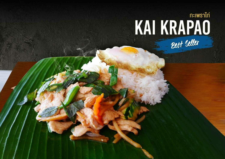 KAI KRAPAO - Poulet sauté au basilic Fried chicken with basilic