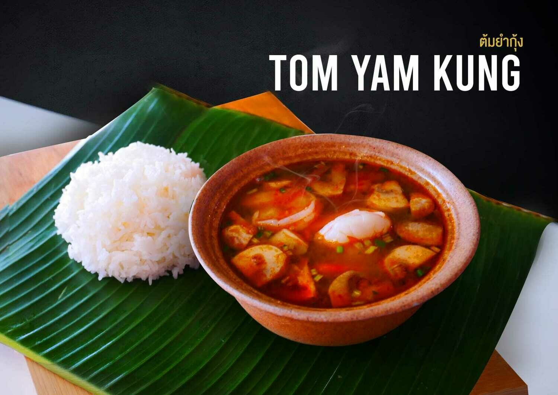 TOM YAM - Soupe de crevette à la citronelle Lemon grass shrimps soup