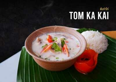 TOM KAKAI - Soupe de poulet au lait de coco Chicken soup with coconut