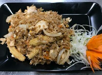 C1. Riz sauté au poulet/ Fried rice with chicken