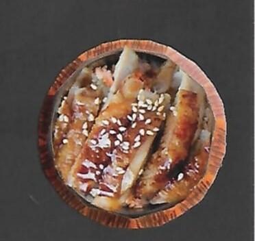 Katsu Porc
