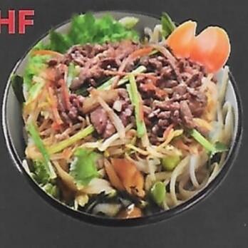 1 Nouilles Udon sautées au Bœuf