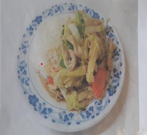 Poulet sauté aux légumes/ Fried chicken with végétables
